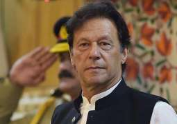 PM says successive govts completely neglected Balochistan