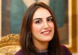 Bakhtawar's engagement card makes rounds on social media