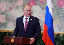 Putin Tells East Asia Summit Joint Work Needed to Maintain Security in Asia-Pacific