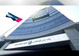 Dubai Islamic Bank successfully closes lowest ever yielding AT1 Sukuk