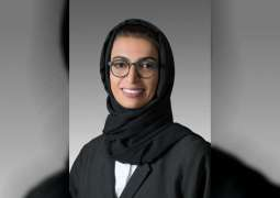 Noura Al Kaabi chairs 24th meeting of GCC Ministers of Culture
