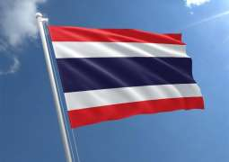 Thailand to Accelerate Ratification of Regional Economic Partnership Agreement - Reports