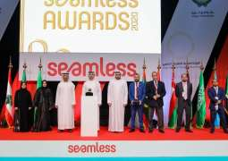 "Ajman Pay awarded ""Best Government Payments Experience"" by Seamless Middle East 2020"