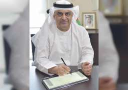 Dubai Economy, American University of Sharjah launch 'Dubai Competitiveness Ambassadors' diploma