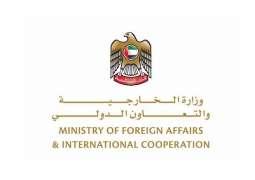 الإمارات تدين الاعتداء الجبان على طاقم طبي للهلال الأحمر في تعز