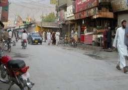 "Balochistan govt announces to impose ""smart lockdown"""