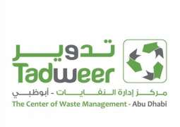 Tadweer opens expanded used tyre recycling facility in Abu Dhabi