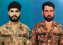 Two soldiers martyred in clearance operation against terrorists in South Waziristan: DG ISPR