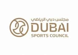 Dubai Sports Council discusses preparations for Dubai Women's Triathlon