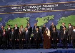 مجموعة العشرين .. منتدى عالمي للتعاون اقتصادياً في مواجهة التحديات