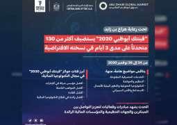 Fourth annual FinTech Abu Dhabi Festival starts November 24 virtually