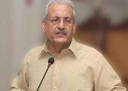 Raza Rabbani opposes Imran Khan's decision to change Senate election procedure