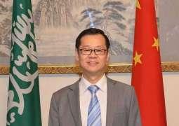 القنصل الصيني: دول مجموعة العشرين برئاسة المملكة واجهت تحديات فيروس كورونا وحققت نتائج إيجابية