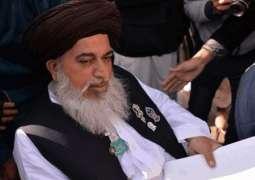Huge gathering for TLP Chief Khadim Hussain Rizvi' funeral  at Minar-i-Pakistan