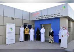 Dubai Health Authority launches new stand-alone laboratory facility