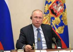 Putin Urges G20 to Prevent Further Rise of Inequality Amid COVID-19 Pandemic