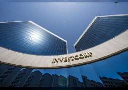 Investcorp invests in XpressBees