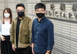 Two Hong Kong Activists Plead Guilty to Involvement in 2019 Police HQ Siege - Reports