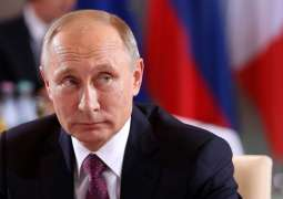 Russian President Putin Not Planning Meeting on COVID-19 With Moscow Mayor - Kremlin