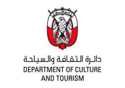 DCT Abu Dhabi launches 'Register of Cultural Organisations and Professionals'