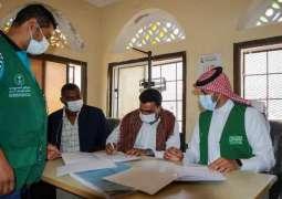ضمن دعم المملكة الإنساني لليمن.. مشروع صحي ينهي معاناة 18 ألف يمني في جزيرة سقطرى