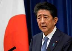 Office of Japan's Abe Covered Costs of Support Group Parties in Legal Offense - Reports