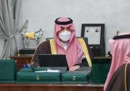 سمو الأمير فيصل بن خالد بن سلطان يتسلم تقريرا عن الفرص الاستثمارية بالمنطقة