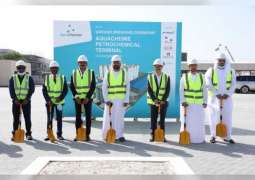AquaChemie breaks ground on $40 mn petrochemical terminal at Jebel Ali Port