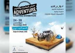 2nd Adventure & Camping 2020 Exhibition kicks off tomorrow at Expo Al Dhaid