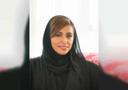 Bodour Al Qasimi, first Arab woman to be appointed president of International Publishers Association