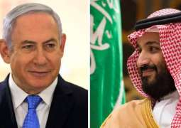 Israeli Prime Minister Declines to Comment on His Rumored Saudi Visit