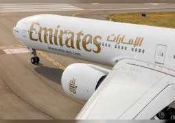 """""""طيران الإمارات"""" تقدم تغطية تأمينية شاملة للمسافرين على رحلاتها"""