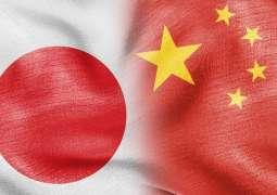 Tokyo to Express Security Concerns to China's Wang Yi During Upcoming Visit - Ministry