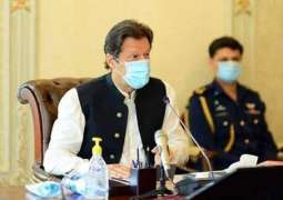 Federal cabinet sits to discuss Covid-19 situation in the country today