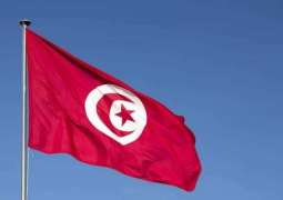 Watchdog Slams Tunisia for Sentencing Blogger, Calls for Repealing Speech Restrictions
