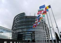 EU Parliament Allocates $977.6Mln to Member States to Combat COVID-19, Natural Disasters