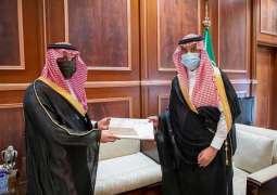 سمو نائب أمير حائل يتسلم تقريراً عن إنجازات الأحوال المدنية بالمنطقة لعام 1441