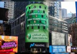 DIB rings market-opening bell to celebrate listing US$1 billion AT1 Sukuk on Nasdaq Dubai