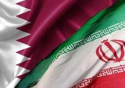 Iran, Qatar Sign Memorandum of Understanding to Strengthen Bilateral Trade - Reports