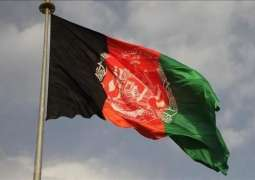 Afghanistan Conference Participants Call for Stronger Efforts Against Drug Trafficking
