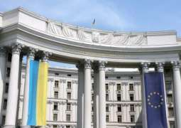 Ukraine Denies Hungarian Official Entry Over Interference in Local Elections - Kiev