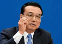 RCEP Meets WTO Rules, Complimentary to Multilateral Trade System - Chinese Premier