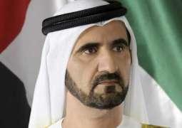 محمد بن راشد: لكل المسئولين الحكوميين العرب .. لا تتوقفوا عن تطوير مؤسساتكم .. ومهمتكم عظيمة وتاريخية