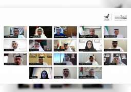 UAE Government holds consultation meetings on future of government work over next 50 years