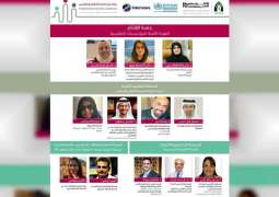 """مؤتمر """"صحتي"""" يستعرض أهم الممارسات الصحية العالمية لتحقيق عودة آمنة للمدارس في ظل الجائحة"""