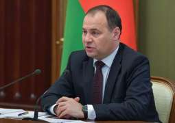 Russia-Belarus Council of Ministers Unlikely to Meet This Year - Belarusian Prime Minister