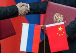 China-Russia Trade to Exceed $100Bln in 2020 Despite COVID-19 Pandemic - Chinese Official