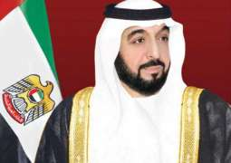 'Pandemic has changed everything', President Khalifa tells FNC session