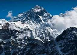 Nepal to Announce Mount Everest New Height Soon - Reports