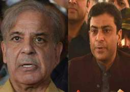 Buzdar approves five-day parole release of Shehbaz Sharif, Hamza Shehbaz